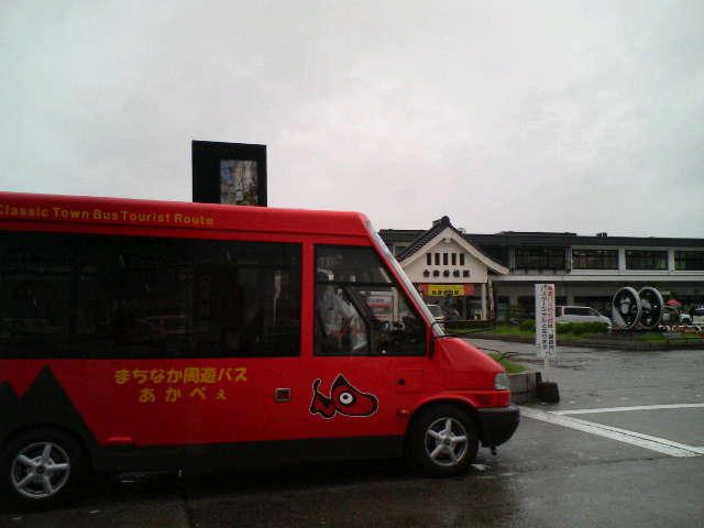 台風を追って出発〜!
