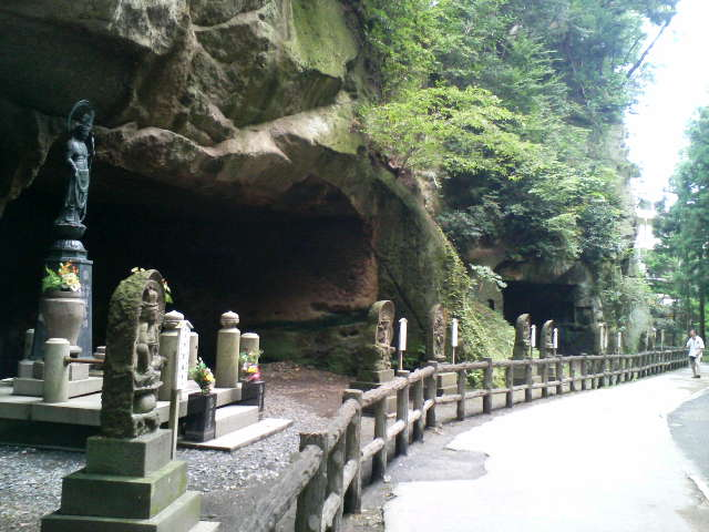 石巻マンガロード・金華山から松島へ♪