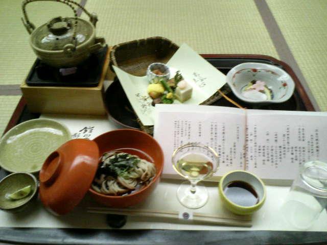 浜松へ家族旅行♪